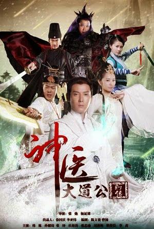 New Legend God of Medicine - Thần y đại đao
