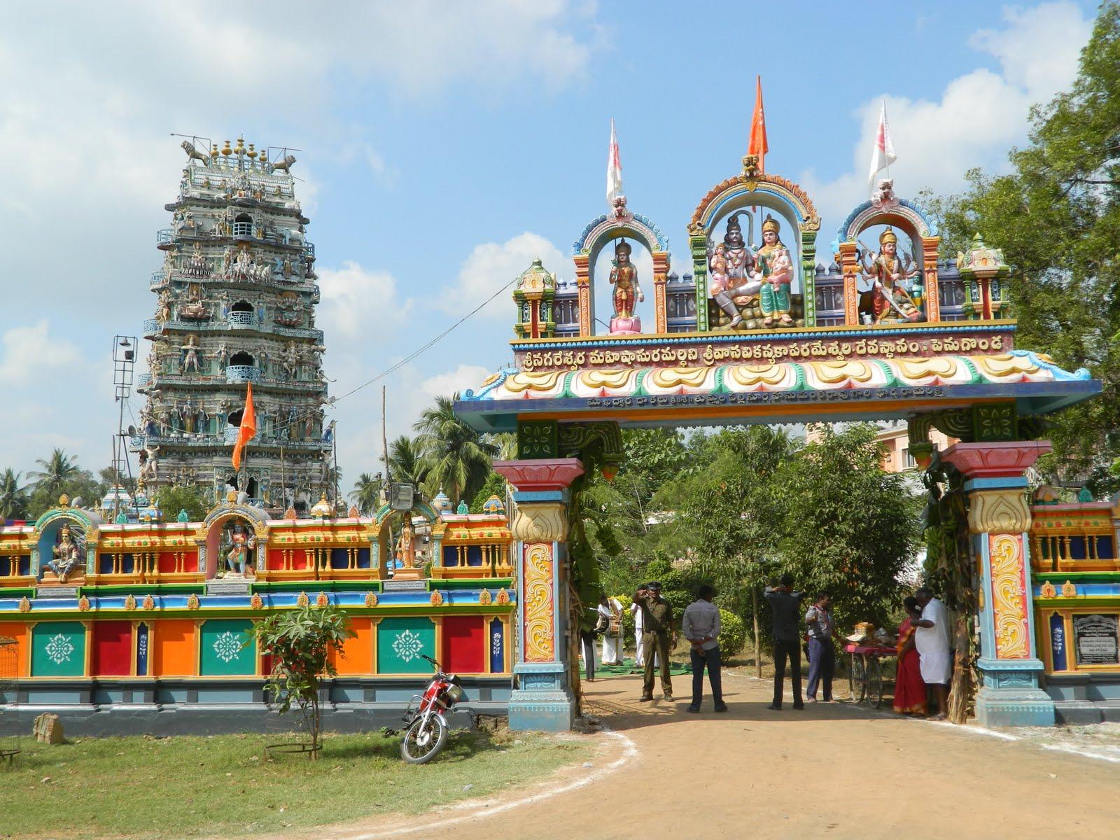 Sri Vasavi Kanyaka Parameshwari Temple, Penugonda