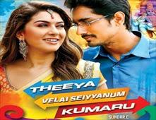 فيلم Theeya Velai Seiyyanum Kumaru