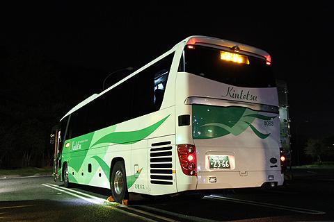 近鉄バス「オランダ号」 8063 リア 吉志PAにて(H24.04.01撮影)