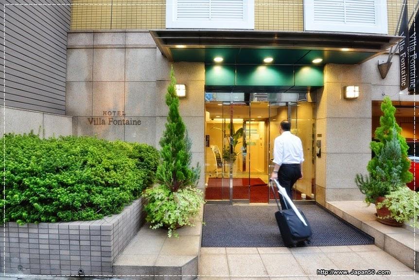 Hotel-villa-fontaine-jimbocho-tokyo-japan