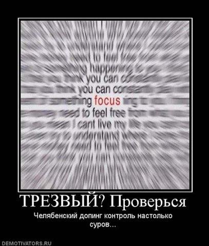 Ни дня без улыбки. Сегодня прекрасный день для прекрасного дня