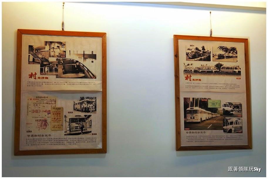 南投美食推薦【耶斯列花園】中興新村特色建築(已歇業)