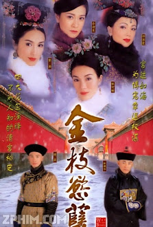 Cuộc Chiến Chốn Thâm Cung - War And Beauty (2004) Poster