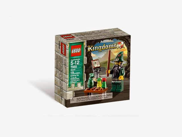 7955 レゴ キングダム ウィザード
