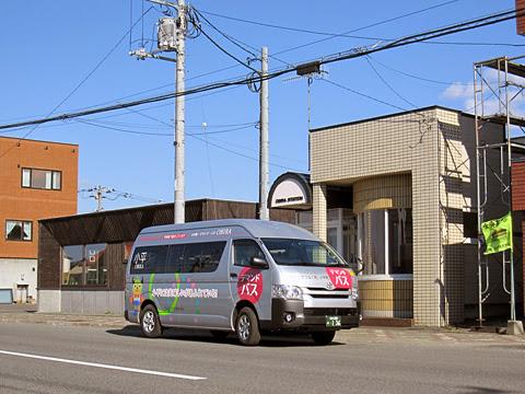 てんてつバス「小平町デマンドバス」 ・136 小平中央出発時の様子
