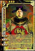 Liu Shan 2