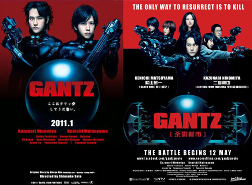 Gantz Live-Action