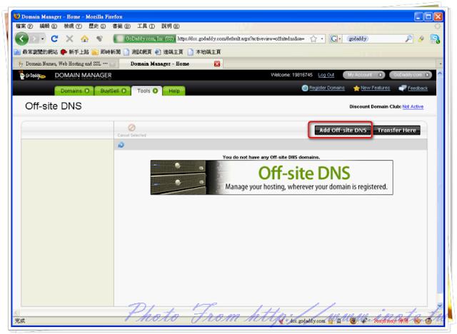 Goddy Free DNS SERVER 3