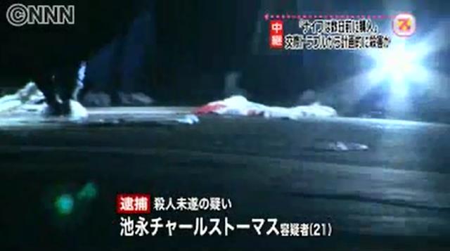 東京三鷹女子高生刺殺事件 2ちゃん及びまとめブログやニュースサイトによる二次被害も発生