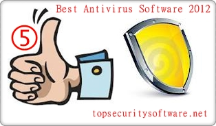 Best AntiVirus Software Free Download 2012 1