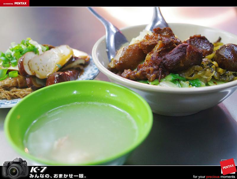 [台北]一張流~~博愛路相機街底 延平南路交會口的豬腳飯