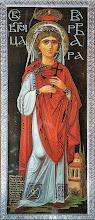 Святвя великомученица Варвара