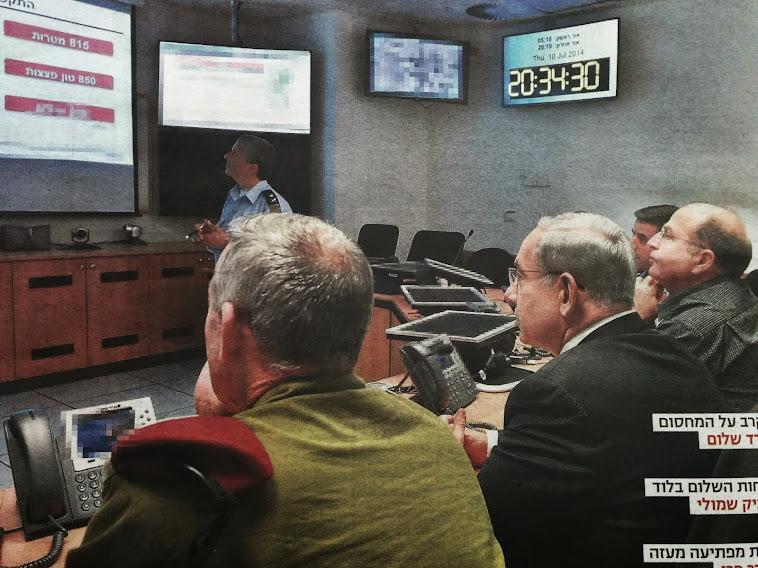 """הערכה ומדידה בארגונים - שר הביטחון הרמטכ""""ל וראש הממשלה בצוק איתן"""