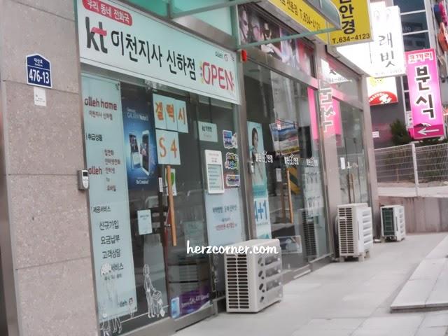 Samsung S4 Sale