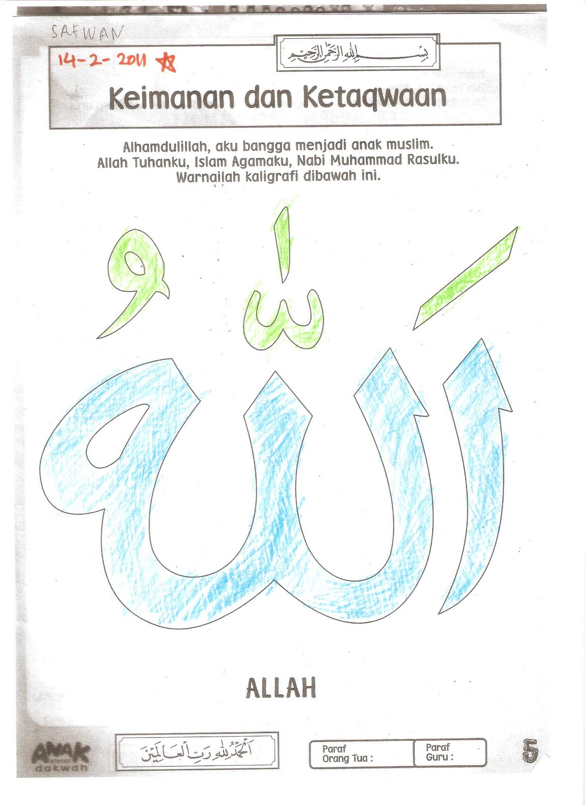 Hasil Lomba Mewarnai Kaligrafi dlm rangka Maulid Nabi Muhammad SAW by Safwan