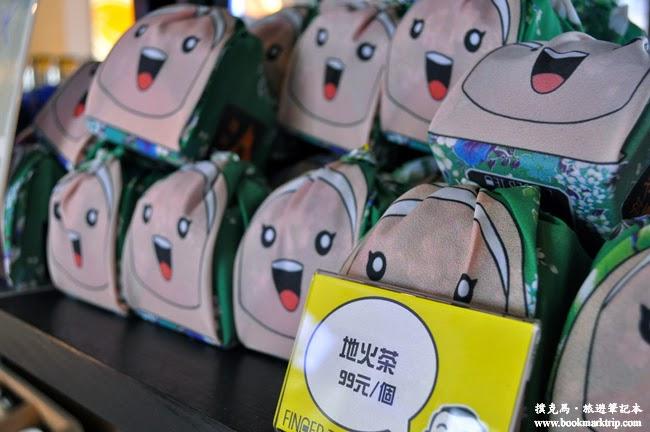 茶二指故事館展售區