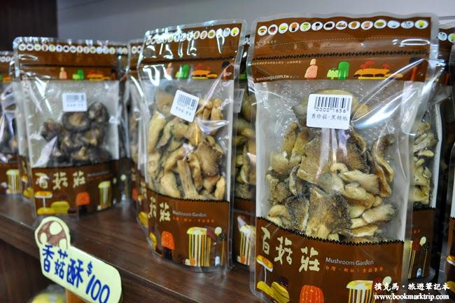 百菇莊商品展售區