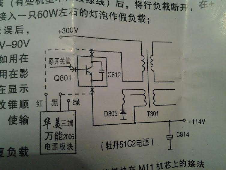 20121002_225021.jpg