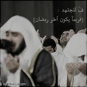 Salah A Photo 3