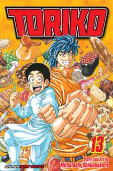 Toriko manga ver online descargar