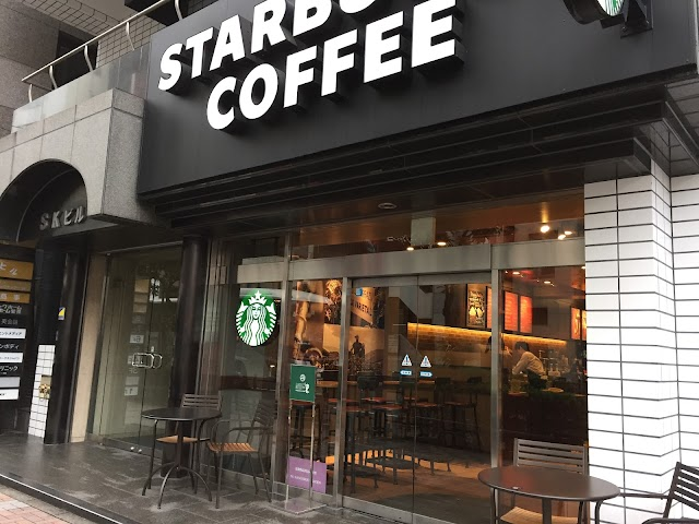 スターバックスコーヒー南池袋店