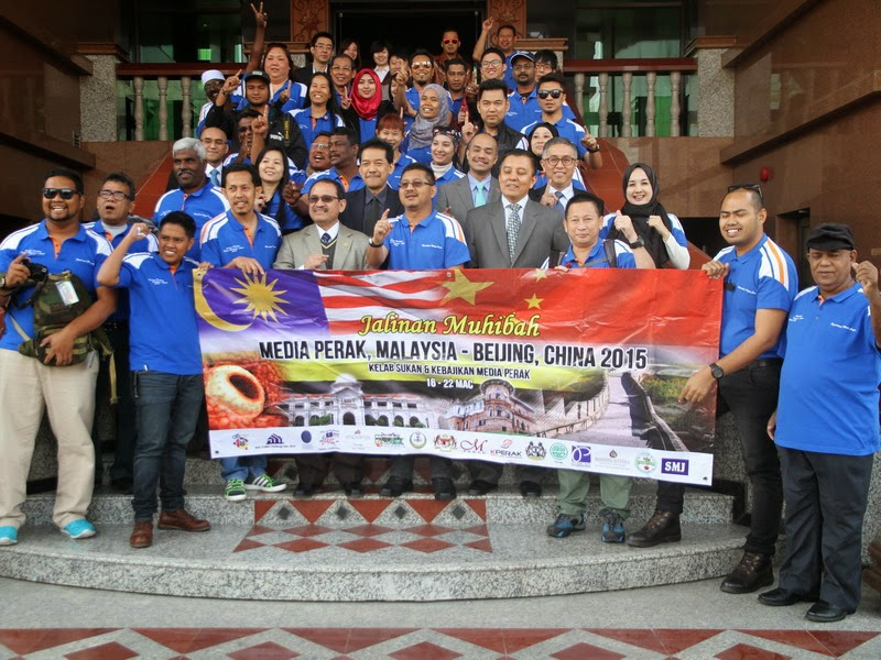 Perak Media Goodwill Expedition to Beijing, China