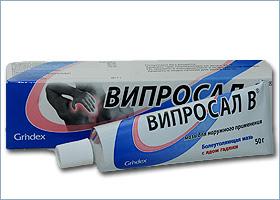 ვიპროსალი B® / viprosali B®