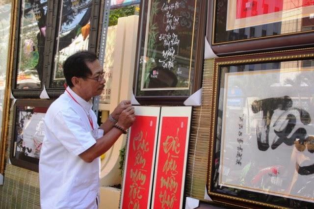 Tìm khung hình Tết đẹp cho anh em nhiếp ảnh gia Sài Gòn - 62962