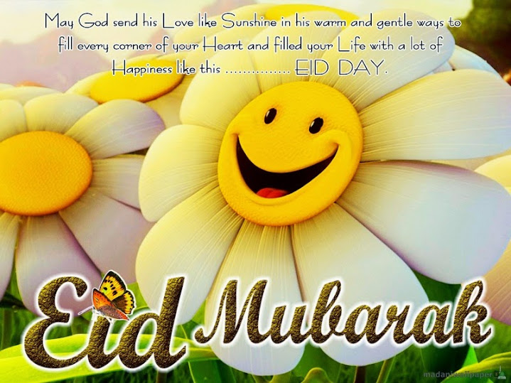 eid picture sms collection - Eid Ul Fitr 2014: Greeting, Cards And SMS