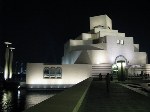 Most Beautiful Museum of Islamic Art Seen On  www.coolpicturegallery.us