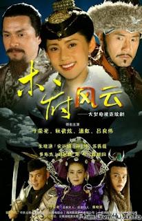 Mộc Phủ Phong Vân II (Vũ Lạc Truyền Kỳ) - Mu Fu Fong Yun 2 - 2014