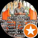 Тодор Тошев