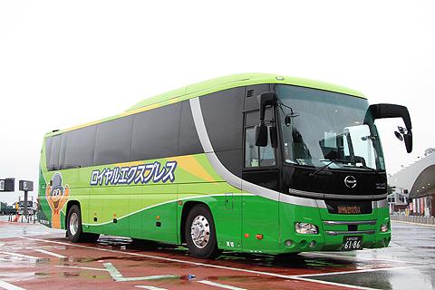 富士観光バス「ロイヤルエクスプレス」東京便