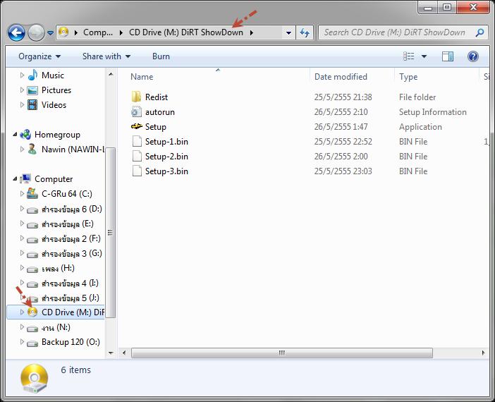 การทำ Virtual Drive ด้วยโปรแกรม PowerISO Virtualdrive04
