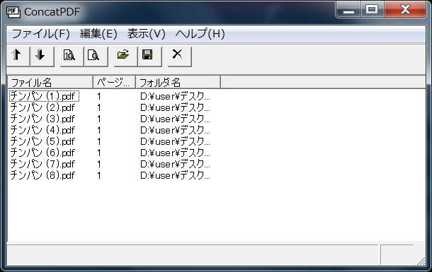 6800プリンターで pdf a4サイズを a3 4枚に印刷する