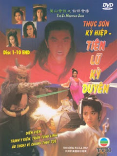 Thục Sơn Kỳ Hiệp 2 - The Zu Mountain Saga - 1991