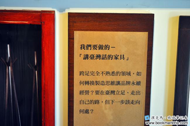 永進木器廠