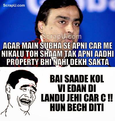 Mukesh Ambani trolled :P - Funny-Punjabi-Pics Punjabi pictures