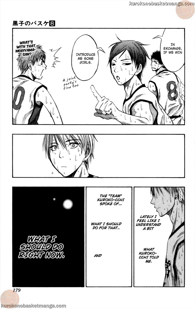 Kuroko no Basket Manga Chapter 69 - Image 13