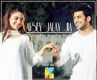 Aise Jale Jiya By Hum