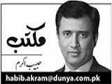 Habib Akram Column - 31st March 2014
