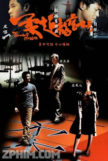 Nhu Đạo Long Hổ Bang - Throw Down (2004) Poster