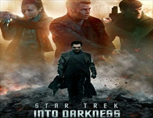 فيلم Star Trek Into Darkness