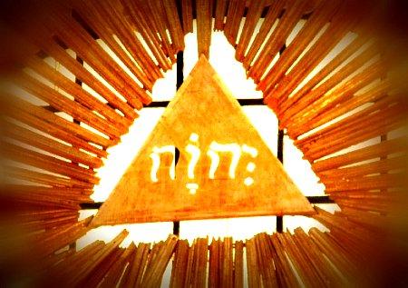 Kas ir Jahve