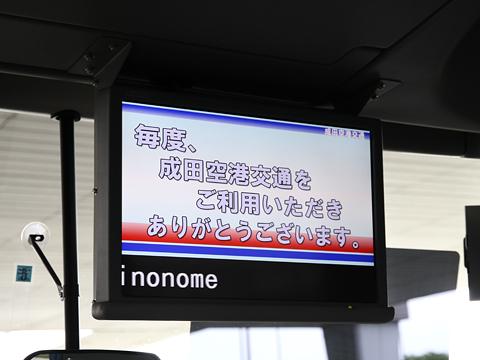 成田空港交通「Tokyo Suttle」 ・524 車内モニター
