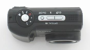 Z1085 Kodak EasyShare