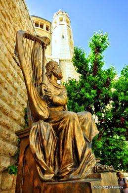 Царь Давид. Экскурсия Иерусалим Иудейский. Гид в Израиле Светлана Фиалкова.