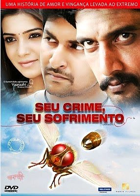 Filme Poster Seu Crime, Seu Sofrimento DVDRip XviD Dual Audio & RMVB Dublado