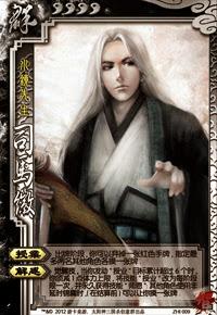 Sima Hui 5